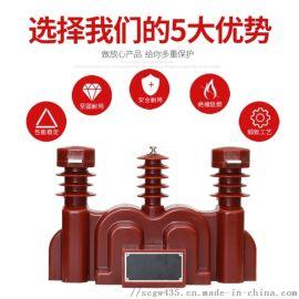 石家庄高压计量箱组合式互感器 10KV电力计量箱现货供应