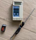 臨夏JDC-2建築測溫儀, 測溫導線