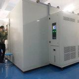 愛佩科技 AP-KF 步入式溼熱環境實驗箱