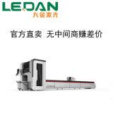 大金激光DFCP1500W槽钢激光切割机