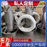 潜水搅拌机 潜水搅拌机供应厂家 私人定制 兰江