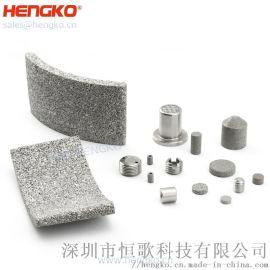 粉末烧结透气片防尘不锈钢过滤高精度空气过滤芯耐高温