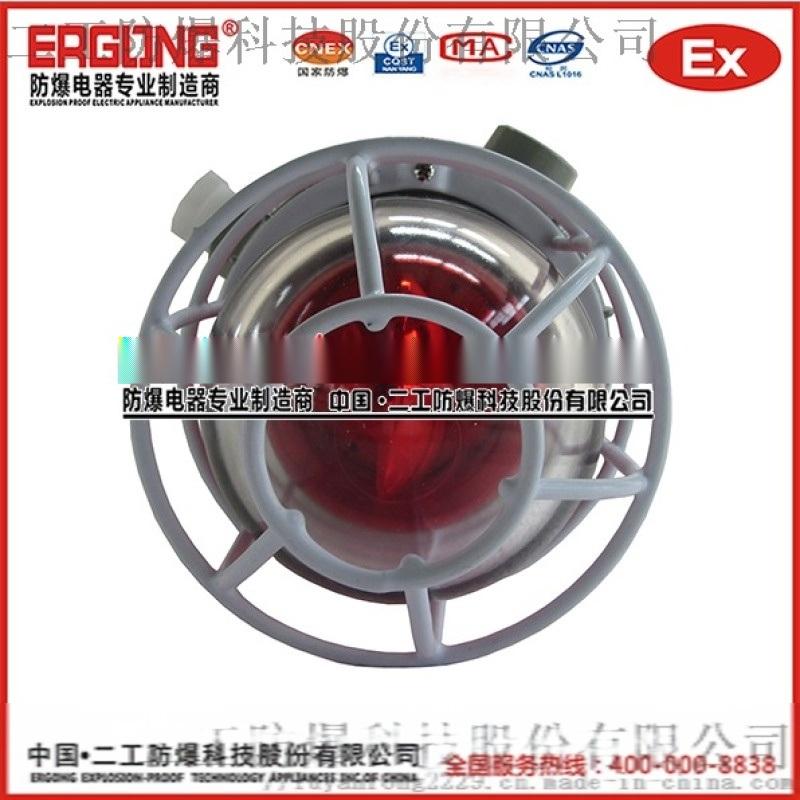 二工防爆-BAD51系列隔爆型防爆燈