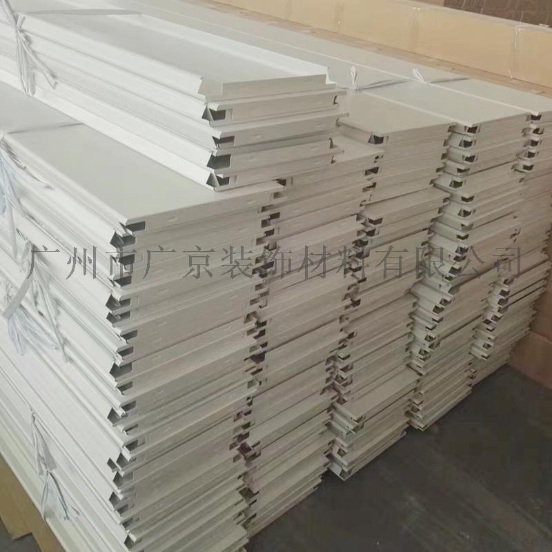 白色金屬加油站吊頂300面寬防風鋁條扣/鋁扣板