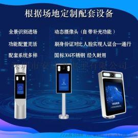 广东测温刷卡门禁 超远体温检测摄像 测温刷卡门禁写字楼