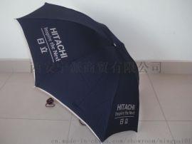 西安广告伞阳伞雨伞直杆伞折叠伞