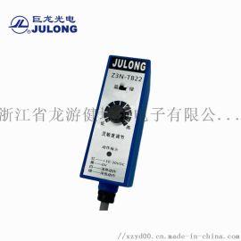 Z3N-TB22色标光电传感器,绿蓝光圆形光斑