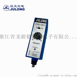 Z3N-TB22色标光电傳感器,绿蓝光圆形光斑