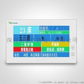 数字医护系统浙江 病床终端实时呼叫 浙江方案