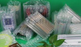 广州  可定制气柱袋充气包装缓冲气袋