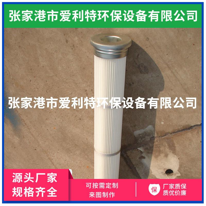 3米 2.5米 2.4米 超長除塵濾筒均可定製