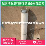 3米 2.5米 2.4米 超长除尘滤筒均可定制