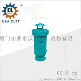 进口污水复合式排气阀|美国卡洛特品牌