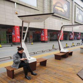 阳泉景点户外太阳能椅,户外充电座椅,广场太阳能椅