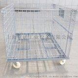 網架車,摺疊式倉儲籠車圍欄