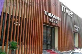 商业街外墙铝方通 红砂铝方管  步行街铝方通吊顶