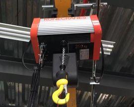 科尼环链电动葫芦 科尼起重机行车