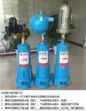 冷凍式幹燥機精密過濾器 吸附式幹燥機精密過濾器