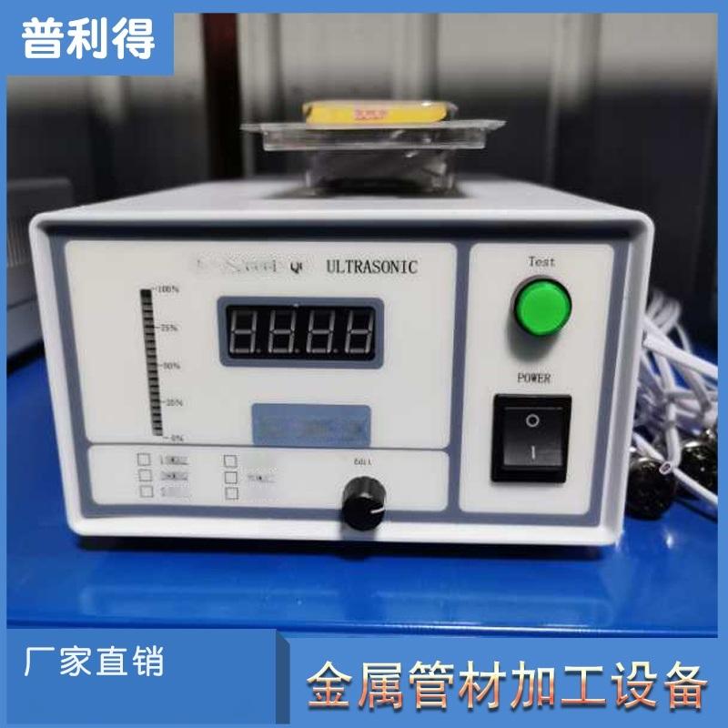 超聲波口罩電焊機設備 半自動口罩機器廠家直銷