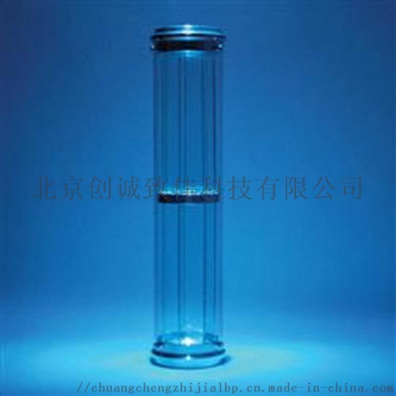 Q-SUN光譜全弧氙燈管-熒光燈管