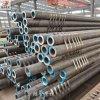 冶鋼35CrMo鋼管 35CrMo無縫管現貨