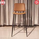不锈钢皮革吧椅 现代简约磨砂高脚吧椅
