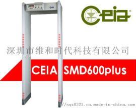意大利进口SMD600plus金属探测门安检门代理