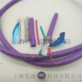 双芯紫色dp通信线缆2*22awg/1 0.64mm