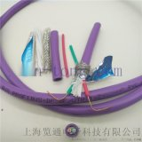 雙芯紫色dp通信線纜2*22awg/1 0.64mm