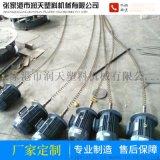厂家供应不锈钢上料机 不锈钢管式螺旋输送机定制螺旋输送上料机