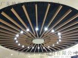 好運來圓形圓弧鋁方管吊頂,拉彎圓弧鋁方通鋁天花
