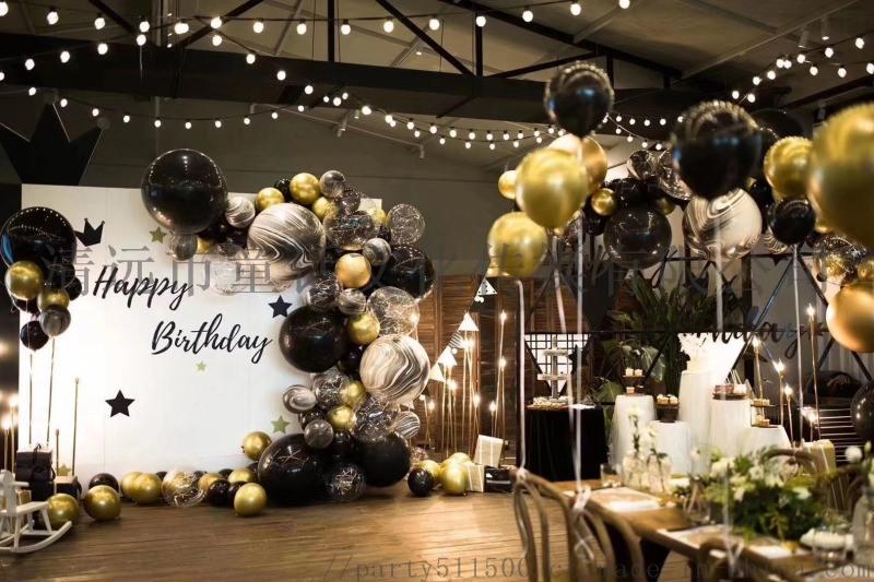 清远元宵节气球布置装饰元宵节南瓜车气球主题派对