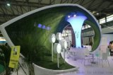 商场展位装潢展会服务展台设计搭建