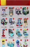 8人正版海绵宝宝游戏机厂家直销
