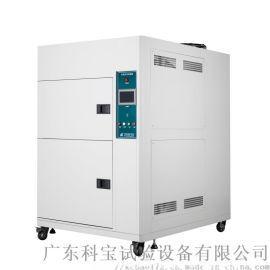 气体式冷热冲击试验箱 半导体冷热冲击试验箱