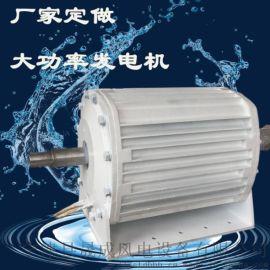 三项交流50千瓦永磁发电机低速永磁发电机厂家