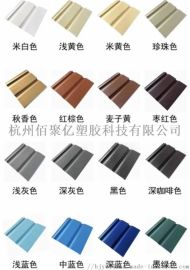 江苏PVC外墙挂板轻钢别墅外墙板厂家仿木纹扣板
