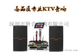 KTV音响,家用唱歌音响,练歌音响,一般家用音响
