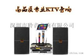 KTV音響,家用唱歌音響,練歌音響,一般家用音響