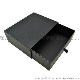 抽屉式服装内衣袜子包装礼品盒丝巾围巾领带包装盒定制