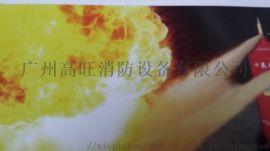 贵州厨房灶台灭火系统/贵阳悬挂式超细干粉装置