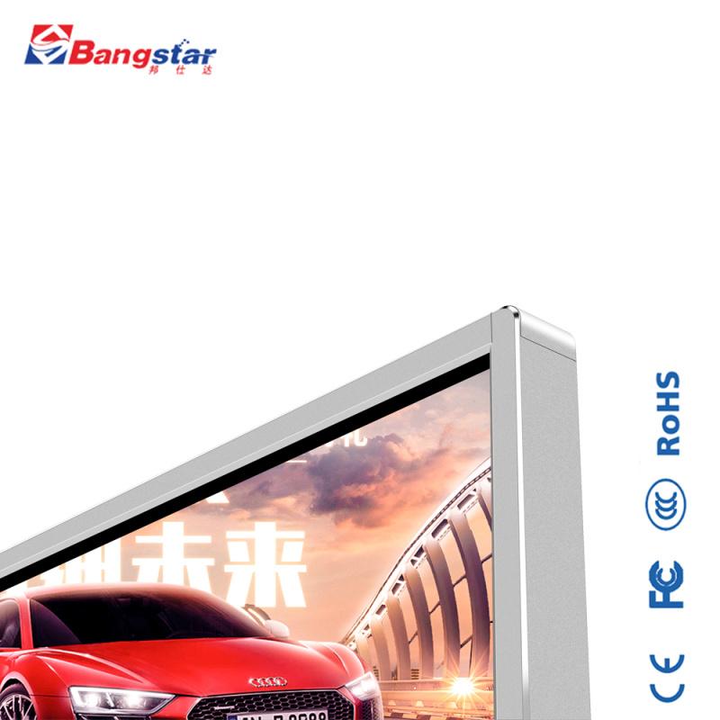 定制49寸落地式圆角电容红外纳米钢化触摸广告机