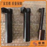 非標定製階梯鑽鍃複合刀具廠家