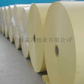 供应进口玻璃隔层纸 五金包装牛皮纸 **白色防锈纸