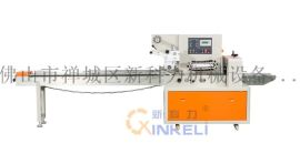 新科力 供应小票打印纸包装机 收银纸自动包装机