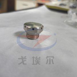 汽车ECUl螺纹式防水透气阀 控制器防震动阀呼吸器