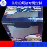 广东销售透明PET胶片 彩盒开窗膜 当天发货