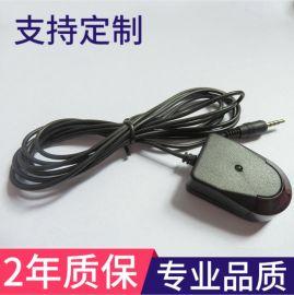 红外接收延长线 红外遥控接收线 红外线接收器