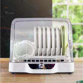 厨房碗碟消毒烘干柜台式消毒柜小型碗筷收纳沥水保洁柜