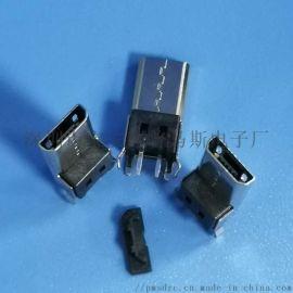 厂家直销安卓2脚直插/立式插板180°四角插板弯角/多种高度选择